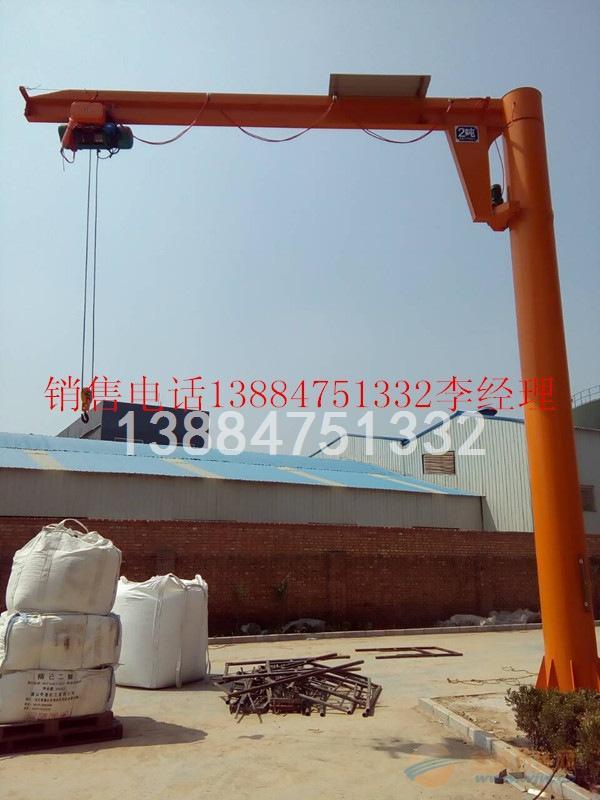 上海0.5吨旋臂吊