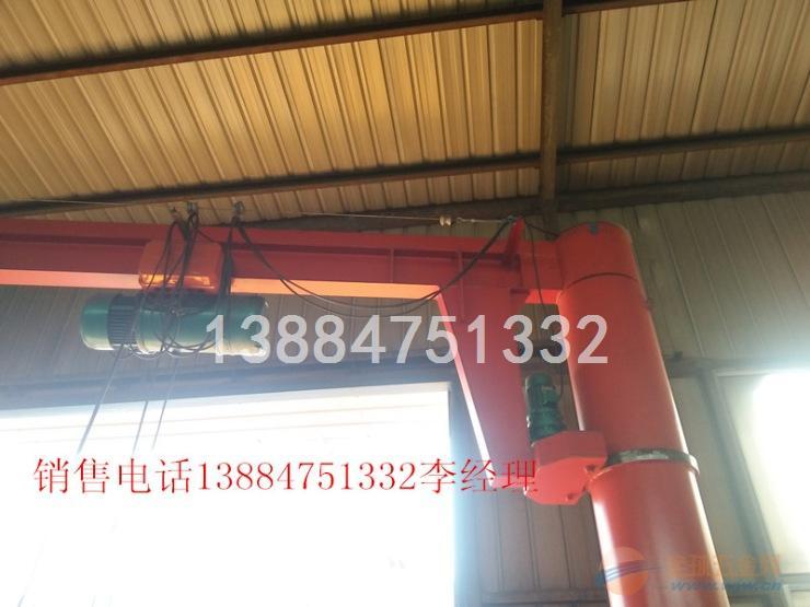 温州旋转式摆臂吊厂家供货及时