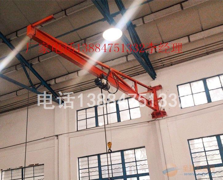 300公斤壁柱式悬臂吊