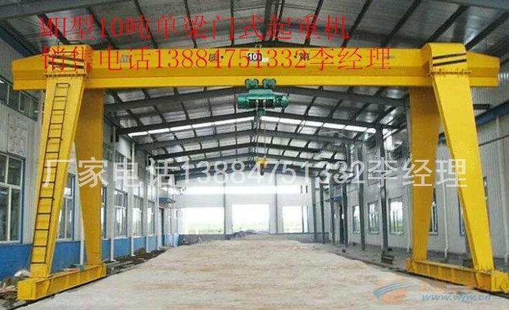 江西10吨电动葫芦龙门吊生产厂家