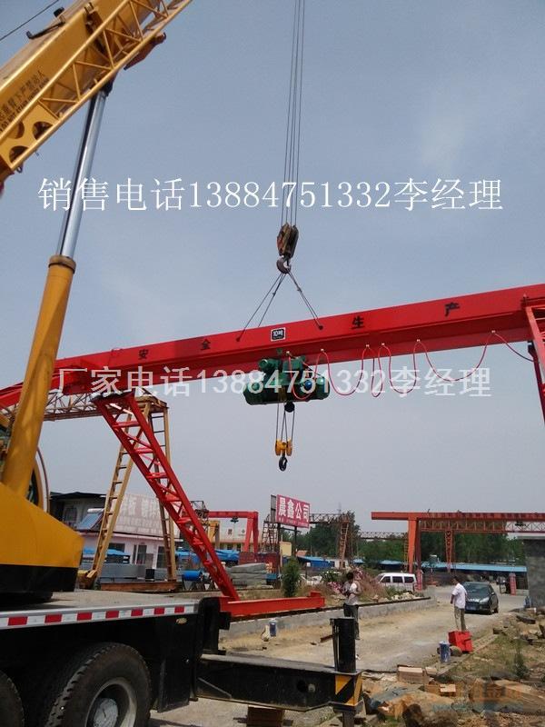 山东10吨电动葫芦龙门吊生产厂家