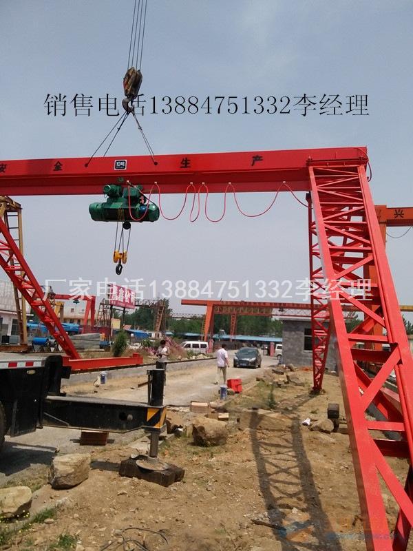 潍坊市10吨电动葫芦单梁龙门吊