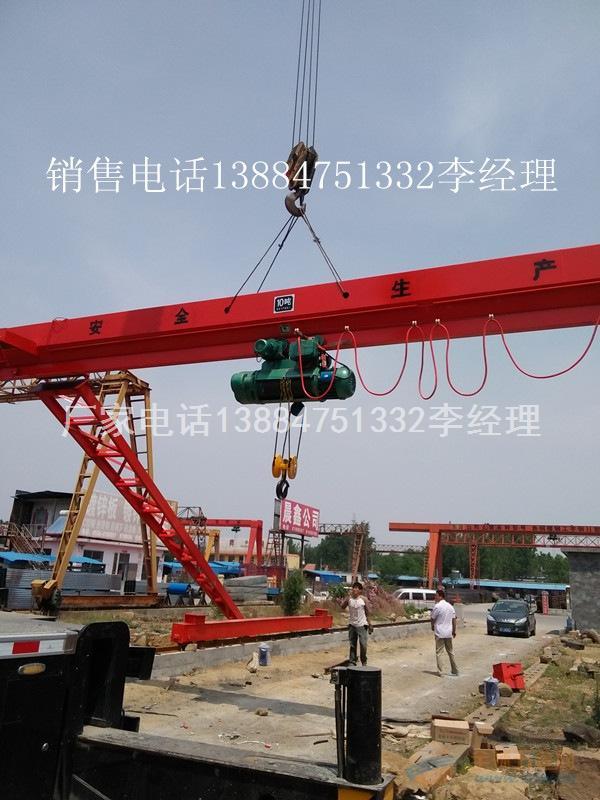 5吨电动葫芦单梁龙门吊质量哪家好