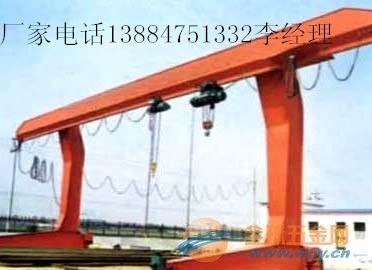 5吨电动葫芦单梁龙门吊优势