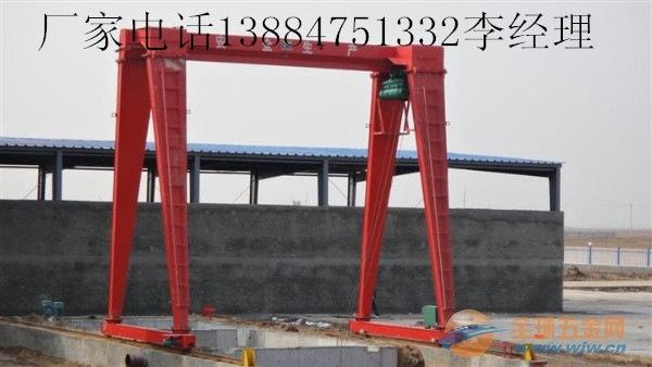 宁夏10吨电动葫芦龙门吊生产厂家