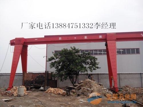 河北10吨电动葫芦龙门吊生产厂家
