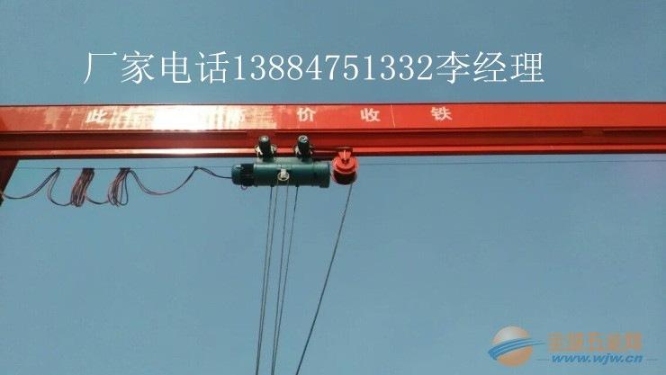 湖北10吨电动葫芦龙门吊厂家