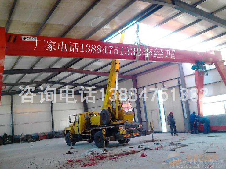新疆5吨电动葫芦单梁门式吊生产厂家