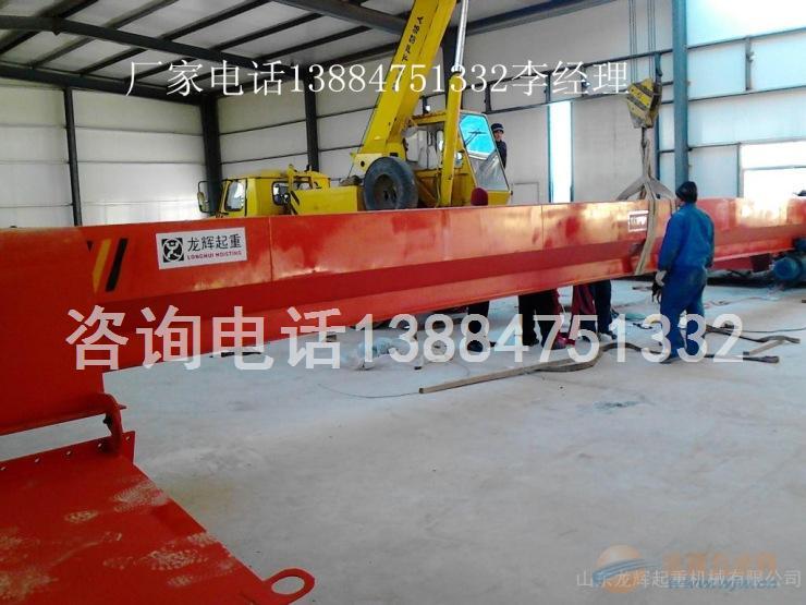 车间里面1吨2吨3吨5吨8吨10吨16吨20吨用地轨吊