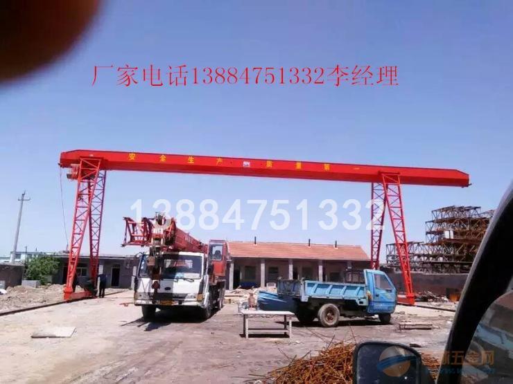 枣庄地区5吨电动葫芦单梁龙门吊