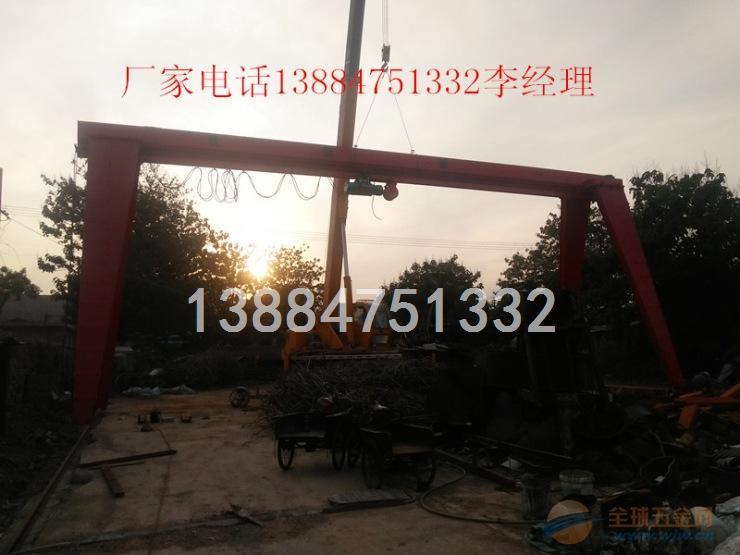 黑龙江5吨电动葫芦单梁门式吊价格
