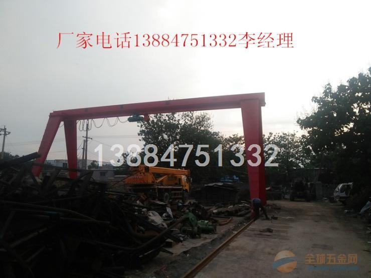 广西5吨电动葫芦单梁门式吊价格