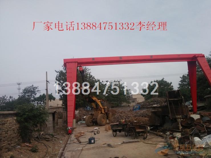 内蒙古5吨电动葫芦单梁门式吊价格