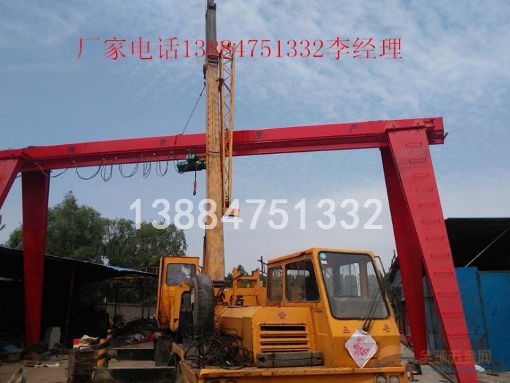 北京5吨电动葫芦单梁门式吊价格