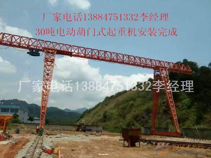 山东30吨门式起重机厂家