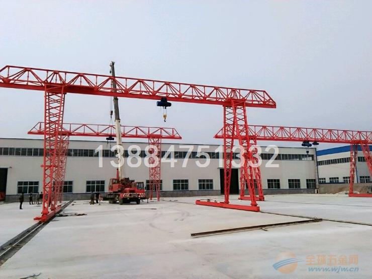 吉林省2吨3吨5吨10吨16吨20吨32吨龙门式起重机