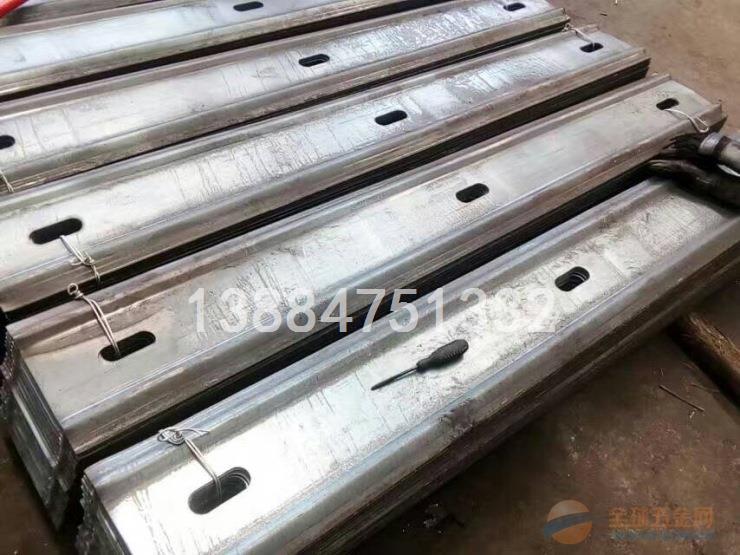 泰安煤矿W型钢带定制价格哪家便宜