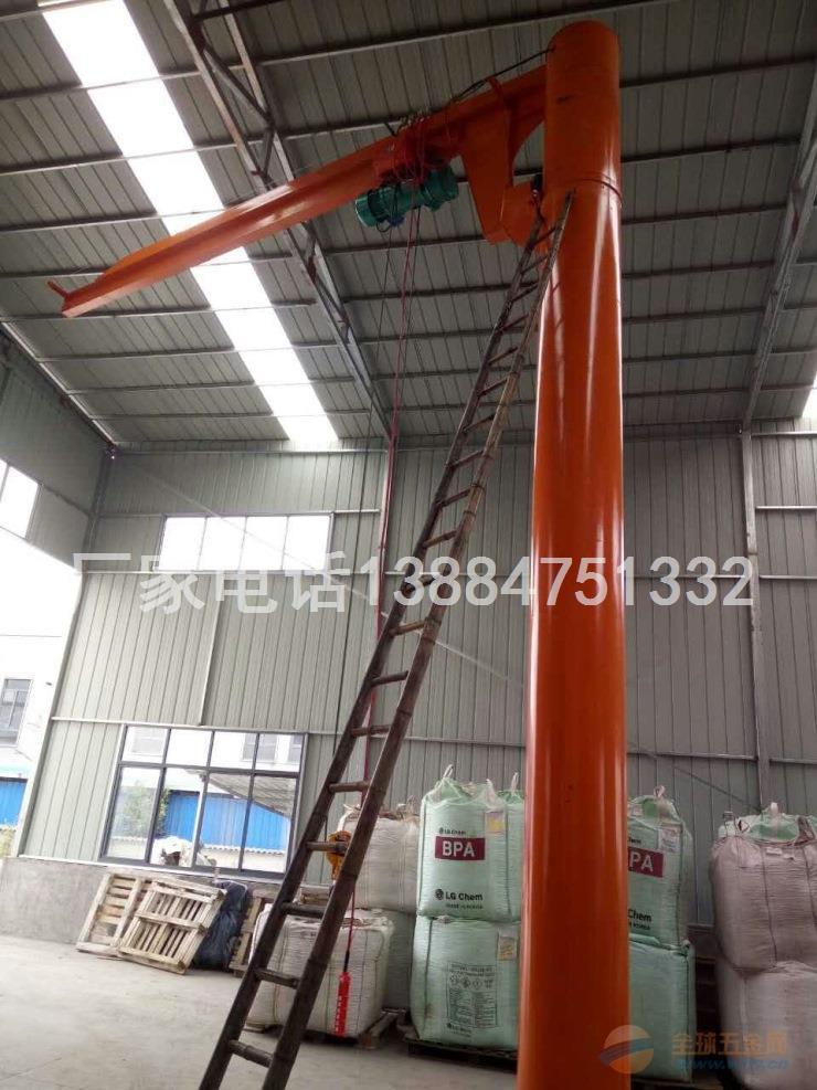 出口立柱2吨悬臂起重机厂家
