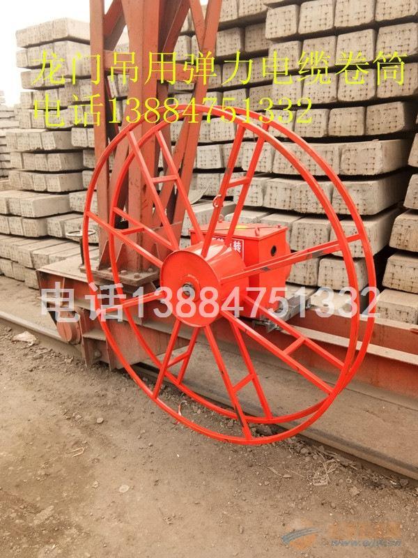 JT型弹簧电缆卷筒
