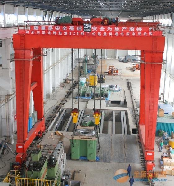 电动葫芦龙门吊生产厂家