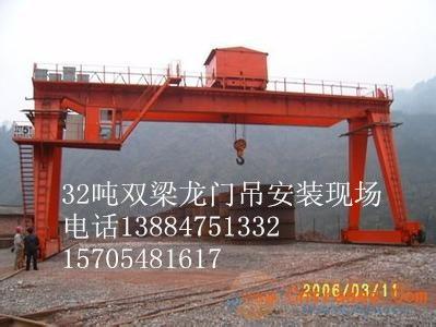 32吨双梁门式起重机厂家订购
