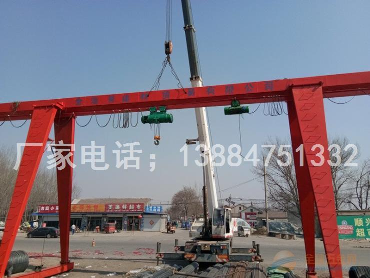 低价处理10吨电动葫芦龙门吊