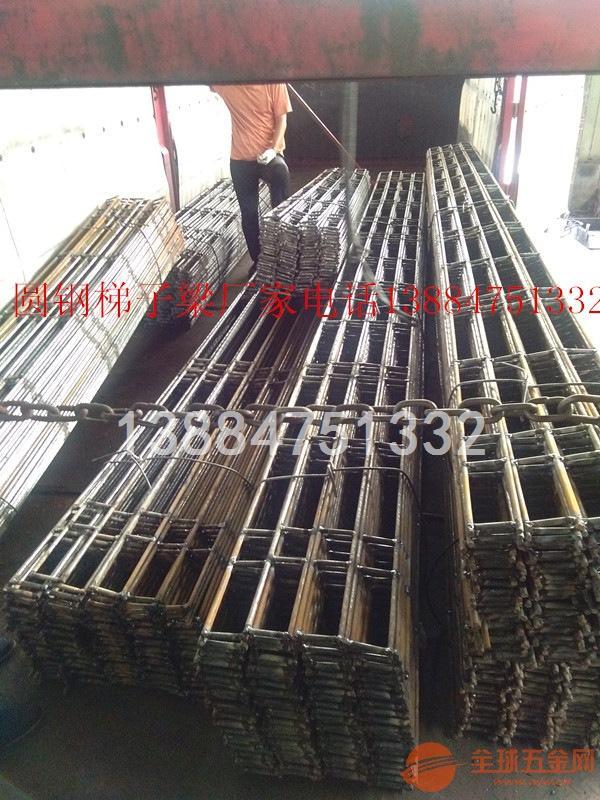 供应梯子梁钢带厂家