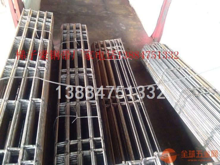 煤矿梯子梁钢带多少钱一米
