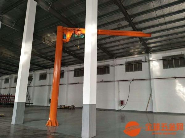 广州悬臂起重机哪家公司价格更划算
