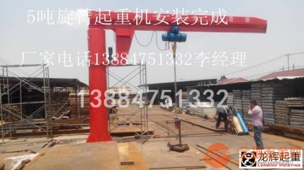 长沙悬臂起重机专业生产质量优价格廉