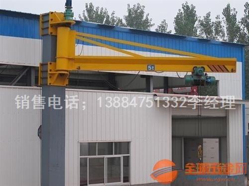 烟台墙壁吊起重机生产企业