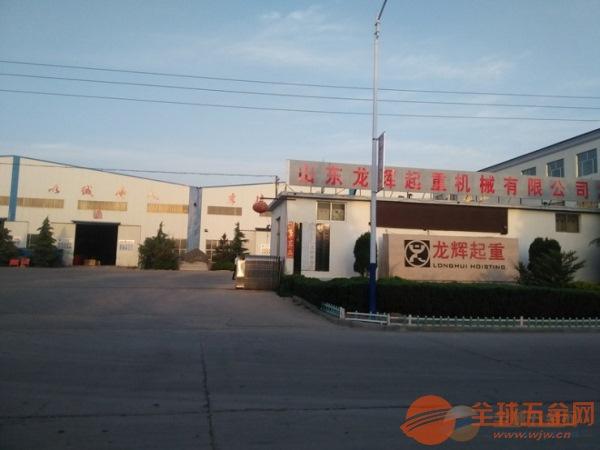 东莞防爆起重机专业生产销售实力派厂家