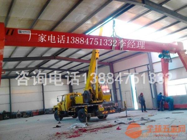 滨州5吨电动葫芦单梁龙门吊销往全国信誉保证