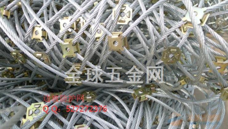 厂家直销边坡防护网 主动边坡防护网 边坡防护网施工方案