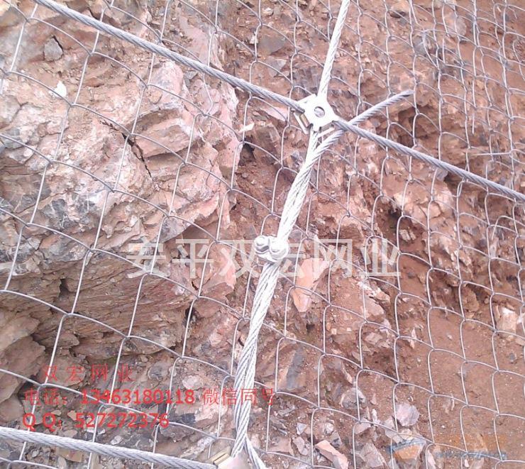 湖南柔性防护网厂家 钢丝绳网护坡 护坡格栅网