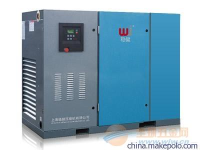 上海稳健压缩机有限公司,专业销售螺杆空压机,变频螺杆空压机,