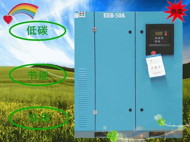 上海屹能压缩机,专业销售、维修、保养、服务的公司