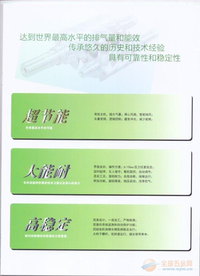 中国上海屹能空压机,价格最低,品质最好,服务最完善