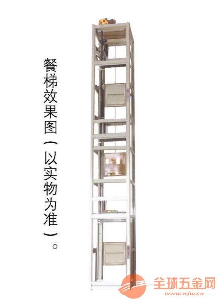 涟水县力通传菜电梯规格
