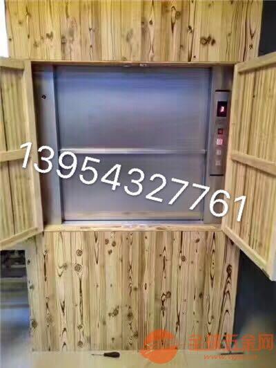 牡丹区牡丹区传菜电梯传菜机13954327761