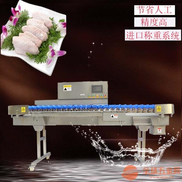 福建海鲜食品高精度分选机