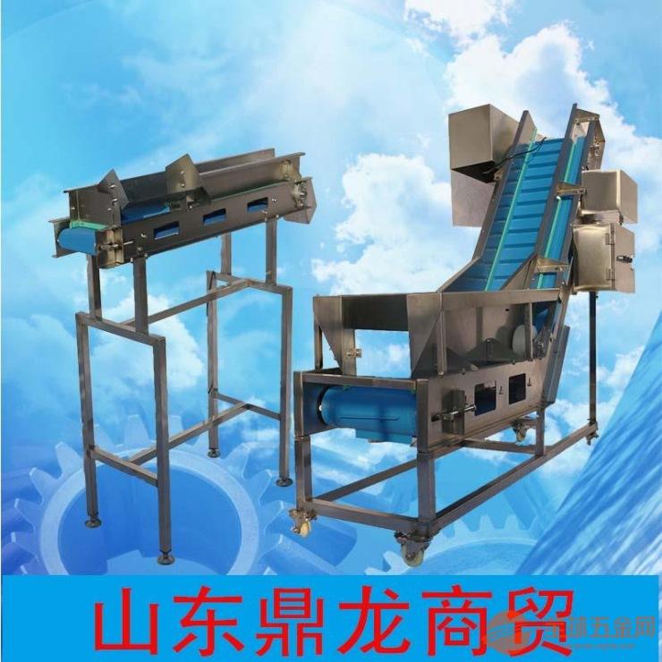 南平海产品重量选别分级机效率高,厂家品牌