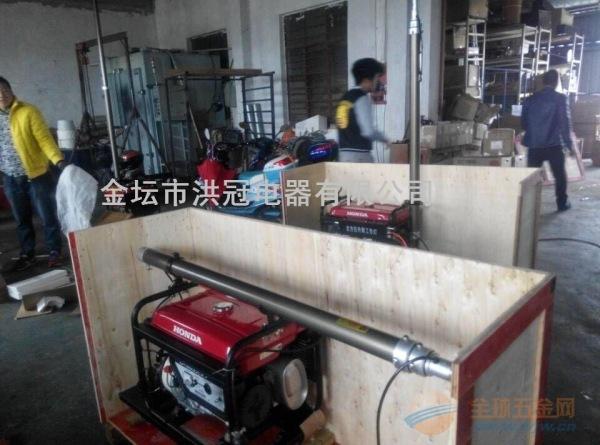 重庆移动照明灯塔供应商