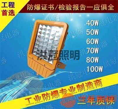 LED防爆道路灯 法兰式