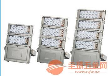 NFC9760投光灯70W价格、厂区专用NFC976