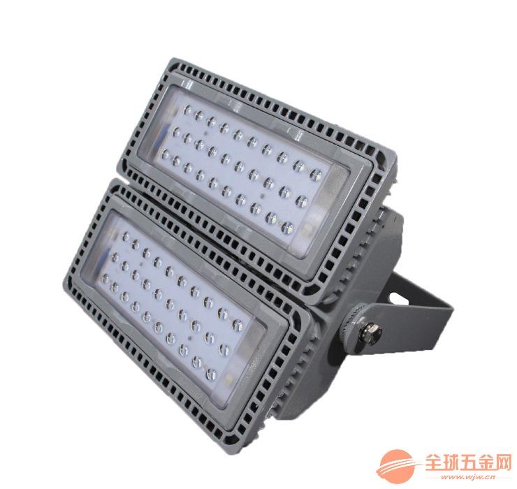 NFC9710 LED泛光灯坐式安装\式NFC971