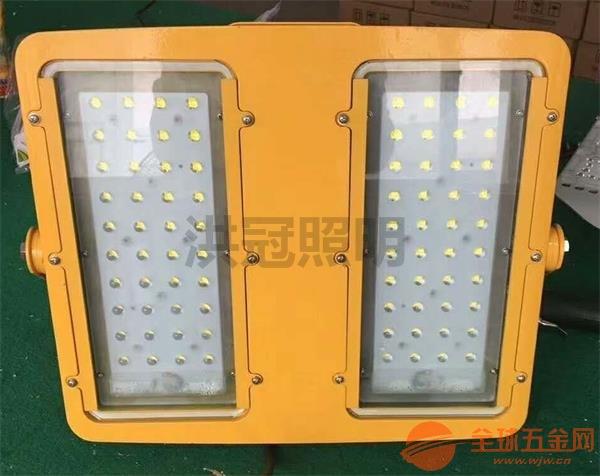BFC8115 石油厂LED防爆投光灯工厂LED防爆