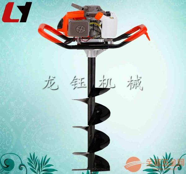 汽油机挖坑机专业定做高效山地栽树挖坑机