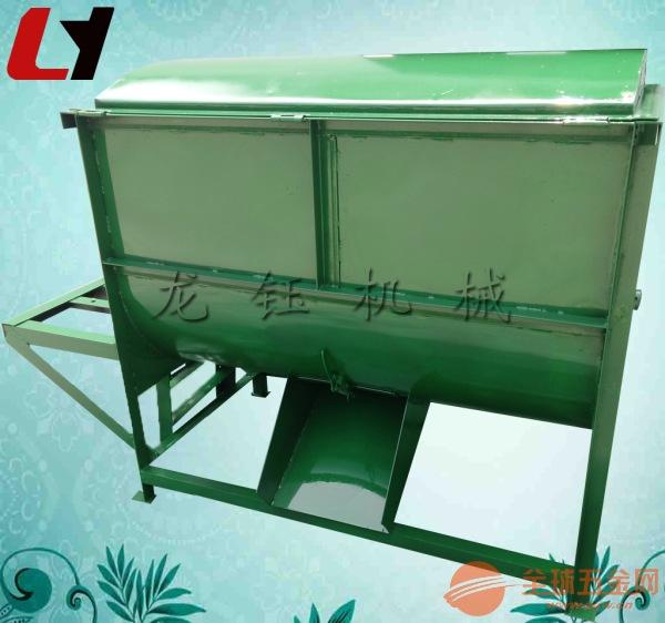高效研磨搅拌机 大型粉体混合机