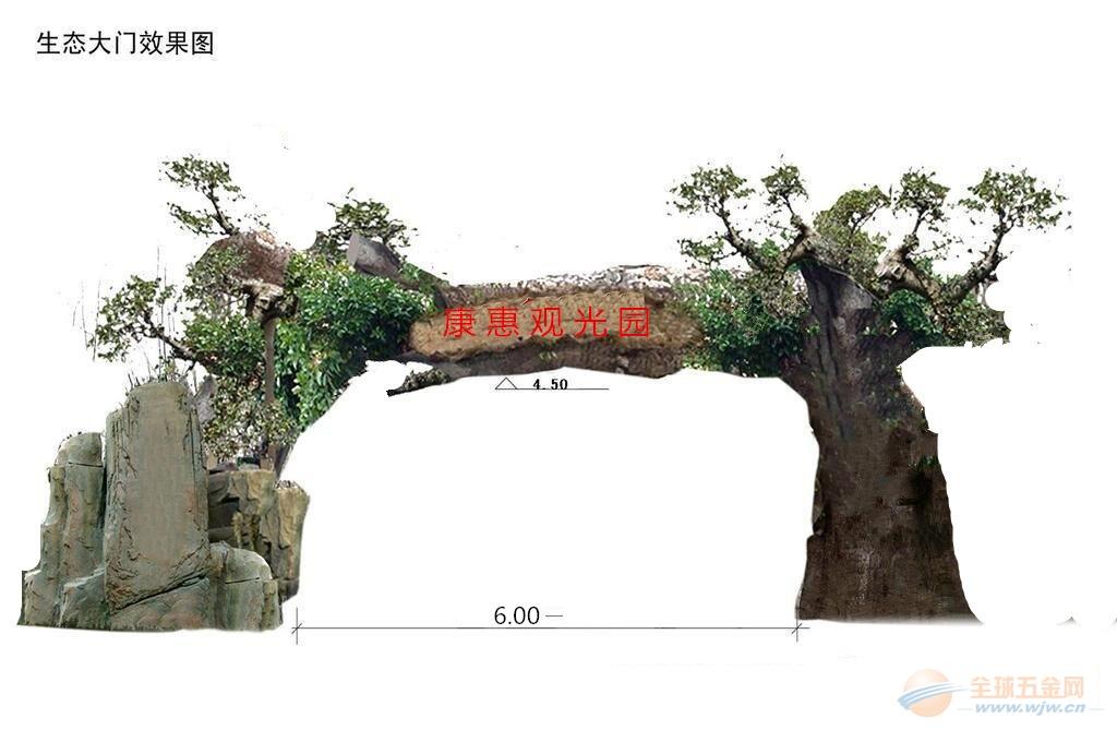 假树大门制作生态园假树大门价格仿木栏杆